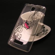 Луксозен силиконов калъф / гръб / TPU с камъни за Alcatel U5 - прозрачен / розова пеперуда