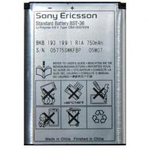 Оригинална батерия Sony Ericsson BST-36 - Sony Ericsson T250i, T270i, T280i, W200i, Z310i, Z550i
