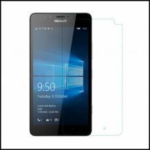 Стъклен скрийн протектор / 9H Magic Glass Real Tempered Glass Screen Protector / за дисплей на Microsoft Lumia 950 XL