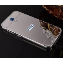 Луксозен алуминиев бъмпер с твърд гръб за HTC Desire 620 - сребрист / огледален