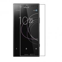 Стъклен скрийн протектор / 9H Magic Glass Real Tempered Glass Screen Protector / за дисплей нa Sony Xperia XZ1 Compact