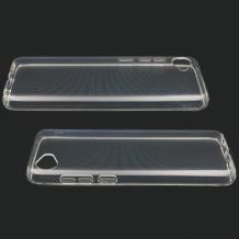 Ултра тънък силиконов калъф / гръб / TPU Ultra Thin за HTC Desire 12 - прозрачен