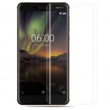 Удароустойчив извит скрийн протектор / 3D full cover Screen Protector за дисплей на Nokia 3 2017