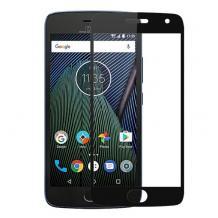 3D full cover Tempered glass screen protector Motorola Moto G5 Plus  / Извит стъклен скрийн протектор за Motorola Moto G5 Plus - черен