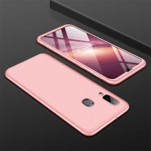 Твърд гръб Magic Skin 360° FULL за Samsung Galaxy A10s - Rose Gold