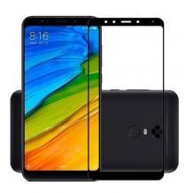 3D full cover Tempered glass screen protector Xiaomi Redmi 5 / Извит стъклен скрийн протектор Xiaomi Redmi 5 - черен