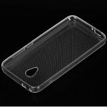 Ултра тънък силиконов калъф / гръб / TPU Ultra Thin за Alcatel U5 - прозрачен