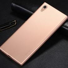 Оригинален гръб TPU X-level Knight Series за Sony Xperia XA1 Ultra - златен