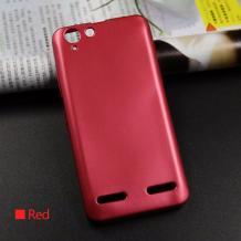 Силиконов калъф / гръб / TPU за Lenovo Vibe K5 / K5 Plus / A6020 - червен / мат