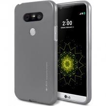 Луксозен силиконов калъф / гръб / TPU MERCURY i-Jelly Case Metallic Finish за LG G5 - сив