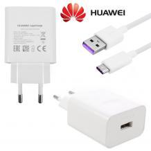 Оригинално зарядно устройство Huawei Super Charge Type-C 220V 4.5V 5A за Huawei P20 Lite / P20 Pro / Mate 20 Pro / Mate 20