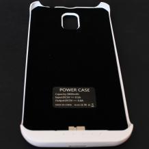 Заден твърд гръб / външна батерия / Battery power bank 3800mAh със стойка за Samsung Galaxy Note 3 N9000 / Note III N9005 - бял