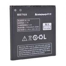 Оригинална батерия BL194 за Lenovo A560 / A288T / A520 / A660 / A690 / A370 / A530 - 1500mAh