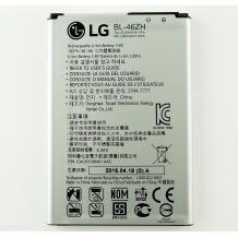 Оригинална батерия BL-46ZH за LG K8 / K7 - 2125mAh