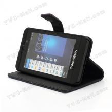 Кожен калъф Flip тефтер със стойка за BlackBerry Z10 - тъмно лилав