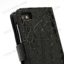 Кожен калъф Flip тефтер за BlackBerry Z10 - черен / Croco
