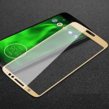 3D full cover Tempered glass screen protector Motorola Moto G6 Plus / Извит стъклен скрийн протектор за Motorola Moto G6 Plus - златист
