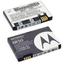 Оригинална батерия за Motorola BR50