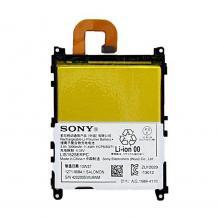 Оригинална батерия за Sony Xperia Z1 L39h LIS1525ERPC - 3000mAh