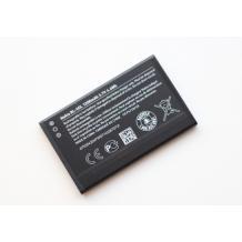 Оригинална батерия BL-4UL за Nokia 225 - 1200mAh