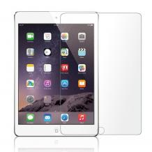"""Стъклен скрийн протектор / Tempered Glass Protection Screen / за дисплей на Apple iPad Pro 12.9"""""""