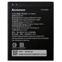 Оригинална батерия BL259 за Lenovo A7000 / K3 Note - 3000mAh