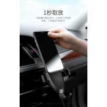 Универсална стойка за кола с безжично зареждане USAMS US-CD45 Gravity Car Mount Wireless Charging - черна / въртяща се на 360°