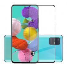 5D full cover Tempered glass Full Glue screen protector Samsung Galaxy A51 / Извит стъклен скрийн протектор с лепило от вътрешната страна за Samsung Galaxy A51 - черен