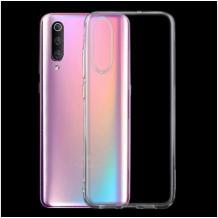 Силиконов калъф / гръб / TPU NORDIC Jelly Case за Xiaomi Redmi 7A - прозрачен