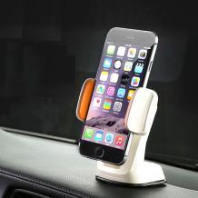 Универсална магнитна стойка за кола JHD-66 Sliding Adjustable Car Mount Holder - бяла с оранжево / въртяща се на 360 градуса