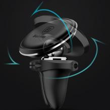 Универсална магнитна стойка BASEUS Mount Holder Air Vent въртяща се на 360 градуса - черна