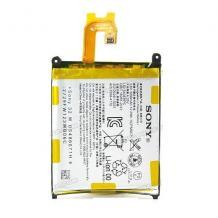 Оригинална батерия за Sony Xperia Z2 - 3200mAh