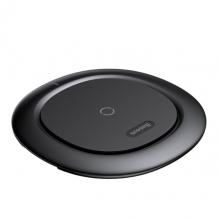 Оригинално универсално зарядно за безжично захранване BASEUS UFO 220V / Fast Wireless Charger Qi Standard - черно