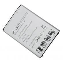 Оригинална батерия за LG G3 D850 - 3000mAh