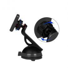 Магнитна универсална стойка за кола YESIDO C24 360° въртяща се - черна