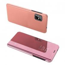 Луксозен калъф Clear View Cover с твърд гръб за Samsung Galaxy A01 - Rose Gold