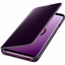 Луксозен калъф Clear View Cover с твърд гръб за Huawei P Smart 2021 - лилав