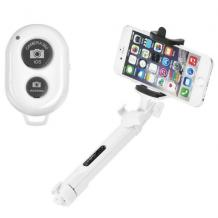 Селфи Стик Tripod със Bluetooth / Bluetooth Tripod Selfie Stick - бял