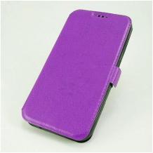 Кожен калъф Flip тефтер Flexi със стойка за Nokia 3.4 - лилав