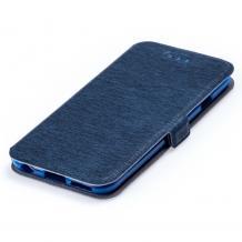 Кожен калъф Flip тефтер Flexi със стойка за Nokia 3.4 - тъмно син