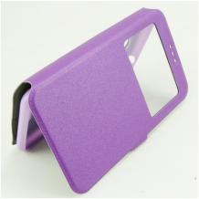 Кожен калъф Flip тефтер S-view със стойка за HTC Desire 820 - Flexi / лилав