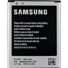Оригинална батерия B150AE за Samsung Galaxy Core I8260 / I8262 - 1800mAh
