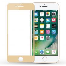 5D full cover Tempered glass screen protector Apple iPhone 6 Plus / iPhone 6S Plus / Извит стъклен скрийн протектор Apple iPhone 6 Plus / iPhone 6S Plus - златист