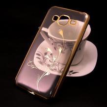Луксозен силиконов калъф / гръб / TPU / Elegant с камъни за Samsung Galaxy J5 J500 - прозрачен със златист кант / перо