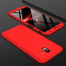 Твърд гръб Magic Skin 360° FULL за Samsung Galaxy J6 Plus 2018 - червен
