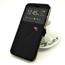 Кожен калъф Flip тефтер S-View със стойка за Huawei Nova 5T / Honor 20 - черен