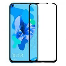 3D full cover Tempered glass Full Glue screen protector LG K50S / Извит стъклен скрийн протектор с лепило от вътрешната страна за LG K50S - черен