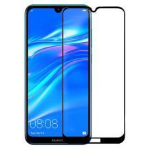 3D full cover Tempered glass screen protector Huawei Y7 2019 / Извит стъклен скрийн протектор Huawei Y7 2019 - черен