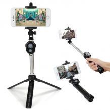 Селфи Стик Tripod със Bluetooth / Bluetooth Tripod Selfie Stick - черен