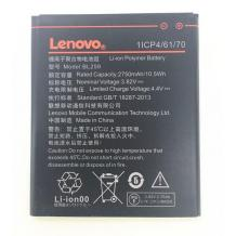 Оригинална батерия BL259 за Lenovo K3 - 2750mAh